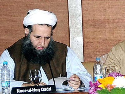 Minorities have full religious freedom in Pakistan: minister