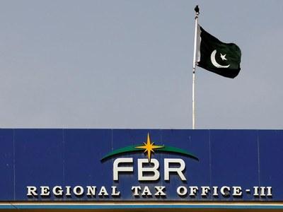 Fawad Chaudhry criticize FBR 'absurd' formula regarding tax
