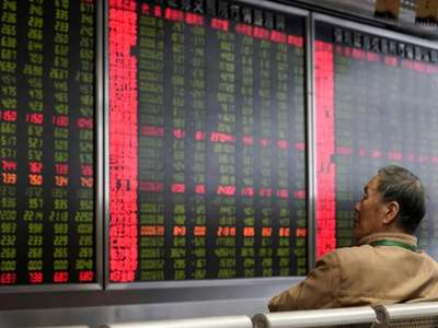 China shares end lower as key lending rate kept steady for 5th month