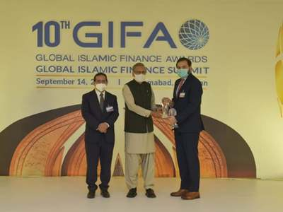 Bank Alfalah Islamic grabs two awards at GIFA