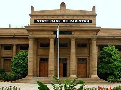 SBP maintains interest rates at 7pc as business confidence, outlook for growth improves