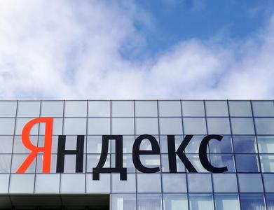 Russia's Yandex in talks to buy online bank Tinkoff for $5.5bn