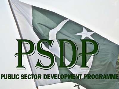 PSDP-2020-21: Rs 117.675 billion released against budgeted Rs 650 billion