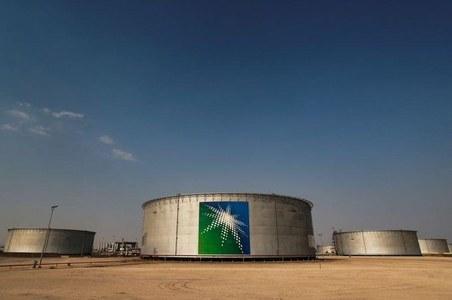 Saudi Arabia sends world's first shipment of Blue Ammonia to Japan