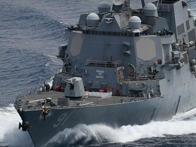 Venezuela condemns US warship 'provocation'