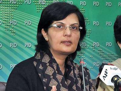 Sania reviews progress on Ehsaas policy