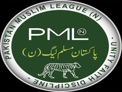 Exerting pressure on ex-DG FIA: PML-N demands PM's resignation