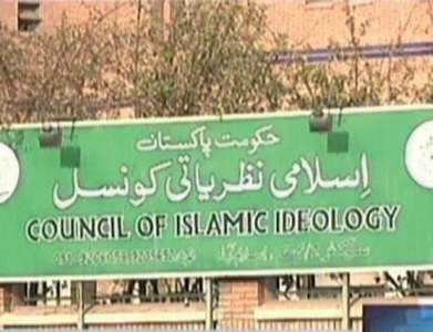 20-point code of ethics: Ulema, scholars evolve consensus