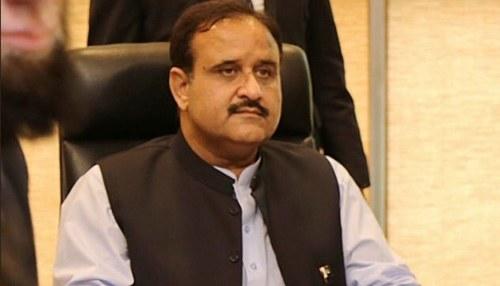 Motorway rape suspect's arrest: Punjab CM announces Rs5 million reward for police