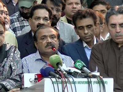MQM-P seeks withdrawal of treason cases from Imran Khan