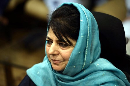 India frees Mehbooba Mufti after detaining her for 14 months