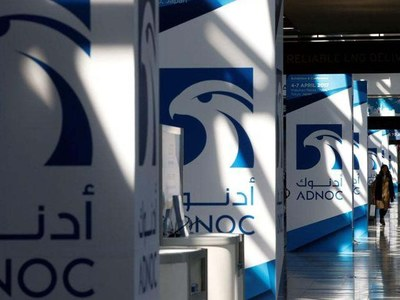 UAE's ADNOC to explore clean energy expansion, CEO says
