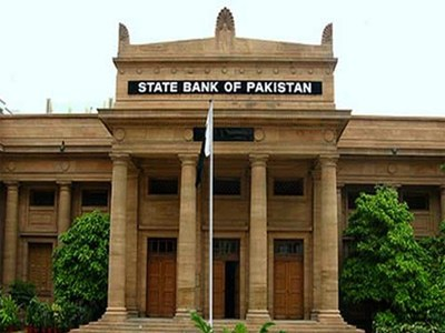 SBP's reserves fall by over $1bn on debt servicing