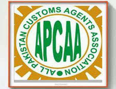 APCAA raises issues related to customs reforms