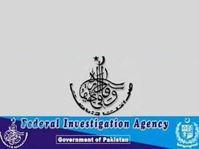 FIA arrests ex-PIA MD Ijaz Haroon