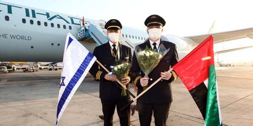 First commercial flight from UAE lands in Israel