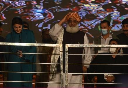 Captain Safdar granted bail, Maryam announces