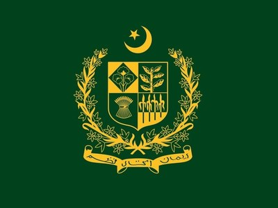 Islamic Naya Pakistan Certificate unveiled