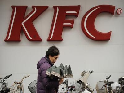 KFC to create 5,400 jobs in UK, Ireland