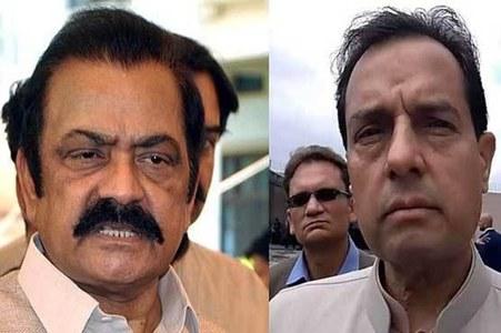 NAB attack case: ATC extends interim bail of Rana Sanaullah, Safdar