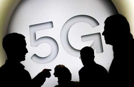 Pakistan eyes to introduce 5G technology by late 2021