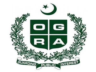 OGRA issues annual gas price revision notification