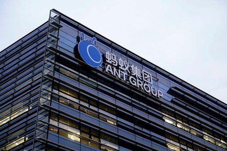 Ant Group to close institutional book of $17.2 billion Hong Kong IPO early