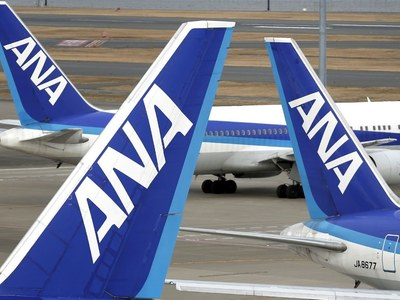 Japan's ANA predicts record $4.87bn net loss for 2020/21
