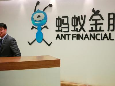 Ant Group's $37bn listing suspended in Shanghai and Hong Kong