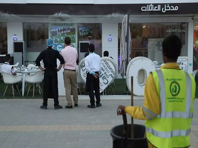 Saudi Arabia to ease restrictions on foreign workers