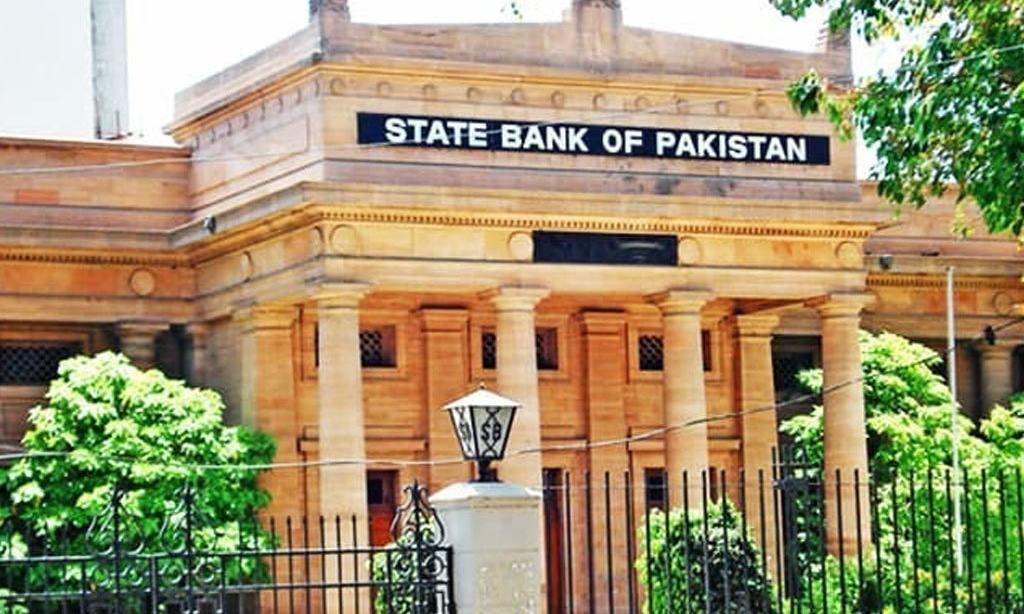 SBP approves over Rs237bn loans under Rozgar Scheme