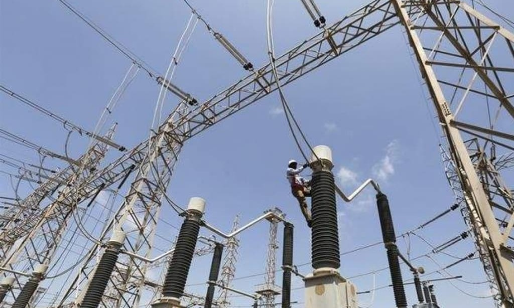PPDB contributes 1,720MW to national grid