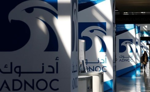 UAE's ADNOC, India's Adani chemical complex project put on hold amid COVID