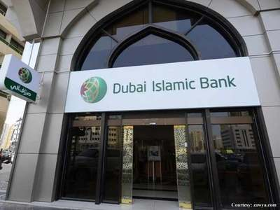 Dubai Islamic Bank sells $1 billion in perpetual sukuk