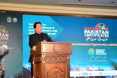 What are the Naya Pakistan Certificates?