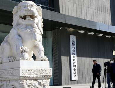 China regulator says financial innovation must not create oligopolies