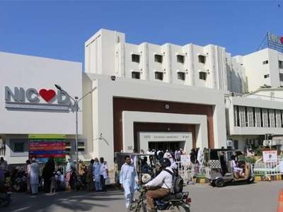 NICVD postpones operations across Sindh after multiple COVID-19 cases