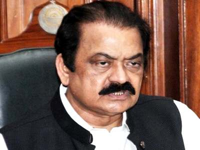 No possibility of talks with current regime at any level: Rana
