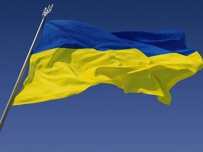 Ukraine reports record 14,580 daily coronavirus infections