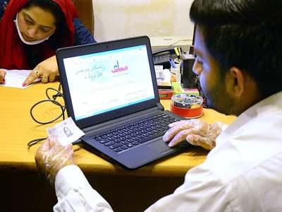 Ehsaas Programme: Govt completes survey in Karak, Malakand