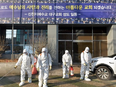 South Korea reports more than 300 new coronavirus cases for fifth straight day