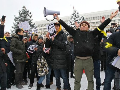Kyrgyz protest over proposed constitution empowering president