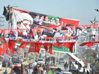 PDM's dream of overthrowing present govt never be fulfilled: Mohibullah Khan