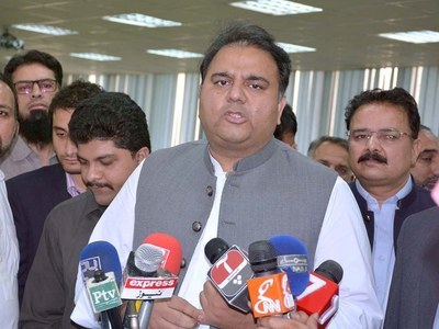 JUI-F is not representative party of people: Fawad