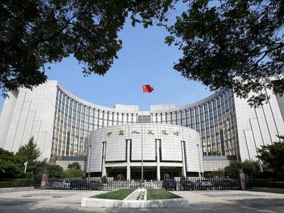 China will make monetary policy more flexible, targeted: central bank