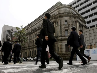 BOJ's assets hit record, ETF holdings surge on efforts to ease pandemic hit