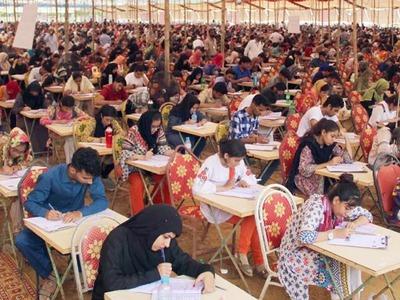 SHC rejects petition seeking to postpone MDCAT exam
