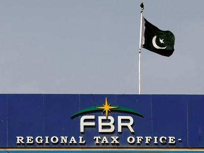 Rs2 billion shortfall in November tax collection