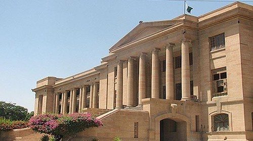 SHC bans entry of irrelevant people in court premises to curb spread of COVID-19