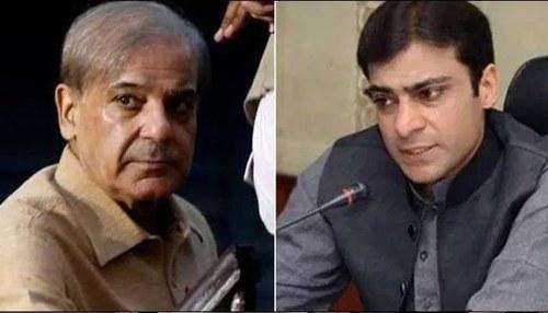 Punjab govt extends parole of Shehbaz, Hamza for one day